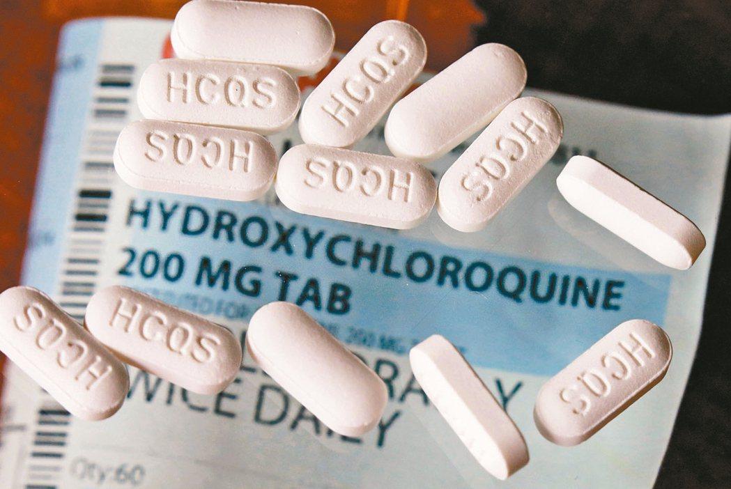 使用羥氯奎寧治療新冠肺炎是否有效,正引發爭議。 美聯社