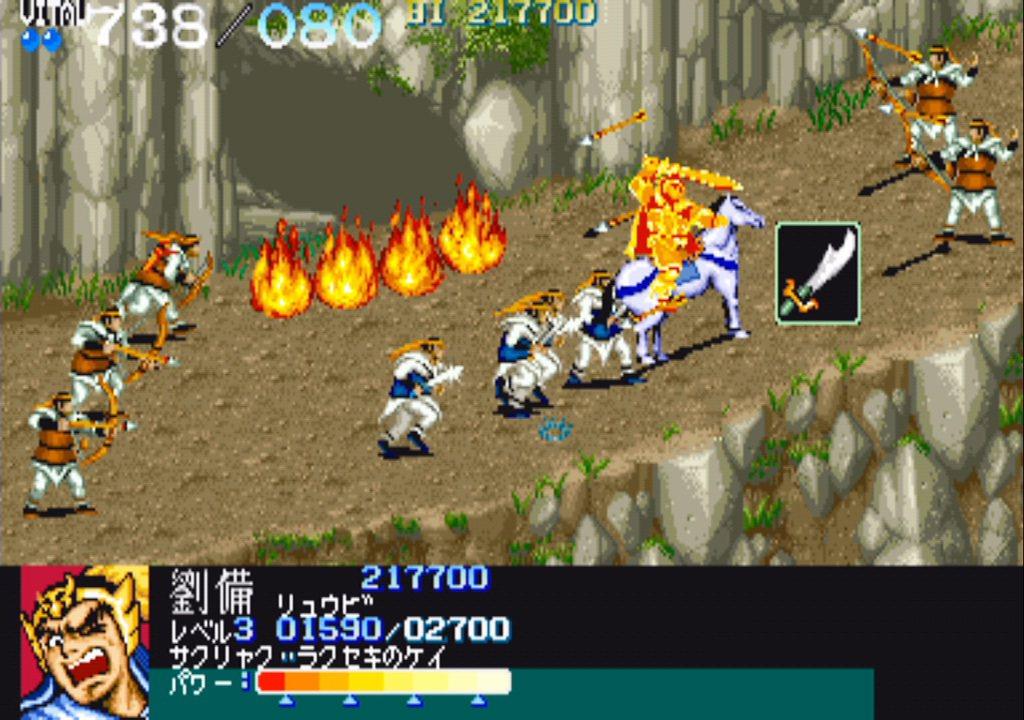 遊戲也帶有一點RPG的味道在,打倒敵人可以獲得經驗值提升等級,特定敵人還會掉落武...