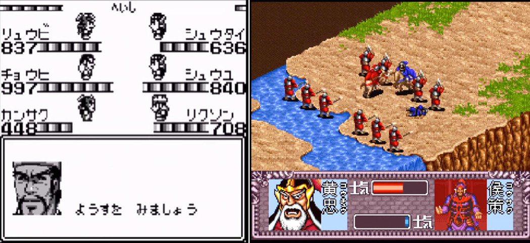 圖左為 1994 年在 GAMEBOY 上推出的吞食天地,玩法同樣為 RPG;圖...