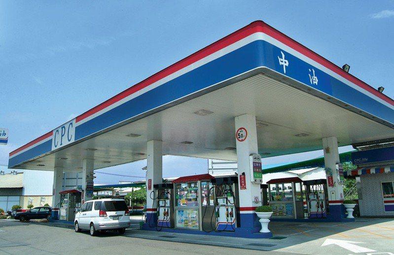 市場擔心OPEC+減產對於平衡油市可能力有未逮等因素影響,導致油價下跌。圖/中油提供