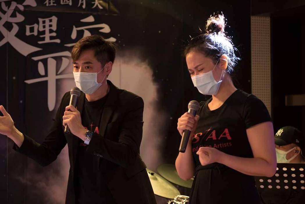 宋逸民和陳維齡克服萬難延續舉辦活動。圖/摘自臉書