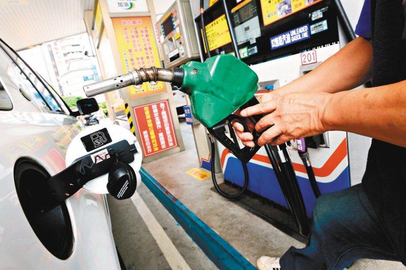 新冠肺炎疫情蔓延歐美,原油價格下挫,預估汽、柴油20日起每公升將分別調降新台幣0.9元和1元,92無鉛汽油每公升17元。 圖/聯合報系資料照片