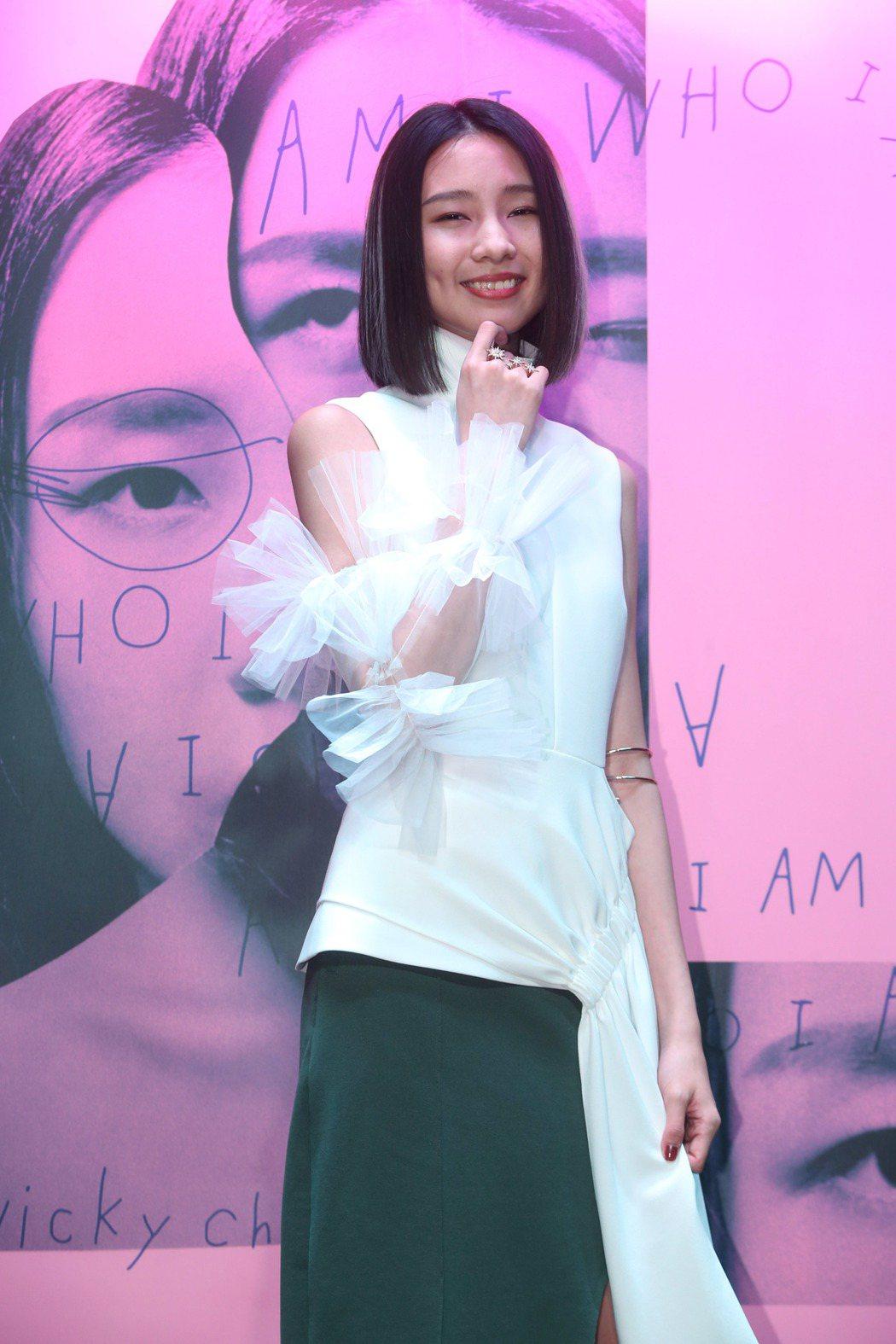 陳忻玥首張專輯「AM I WHO I AM」發片,陳忻玥現場演唱「炙愛」和「AM
