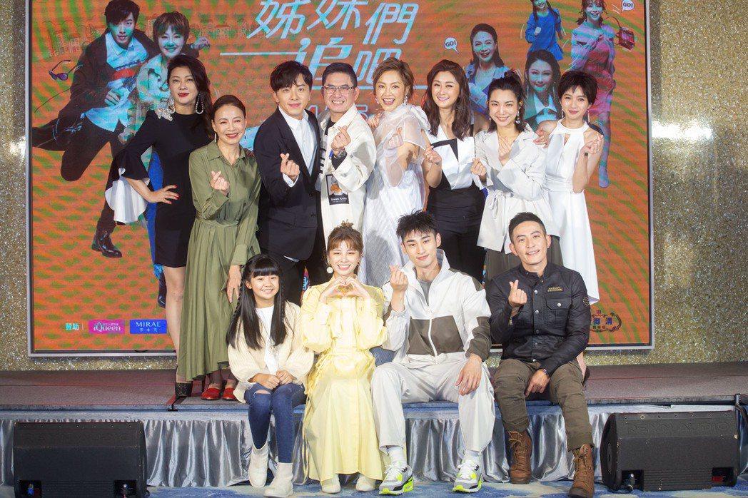 《姊妹們 追吧》首映記者會演員合照,前排左起依序是吳以涵、劉宇珊、章廣辰、趙駿亞...