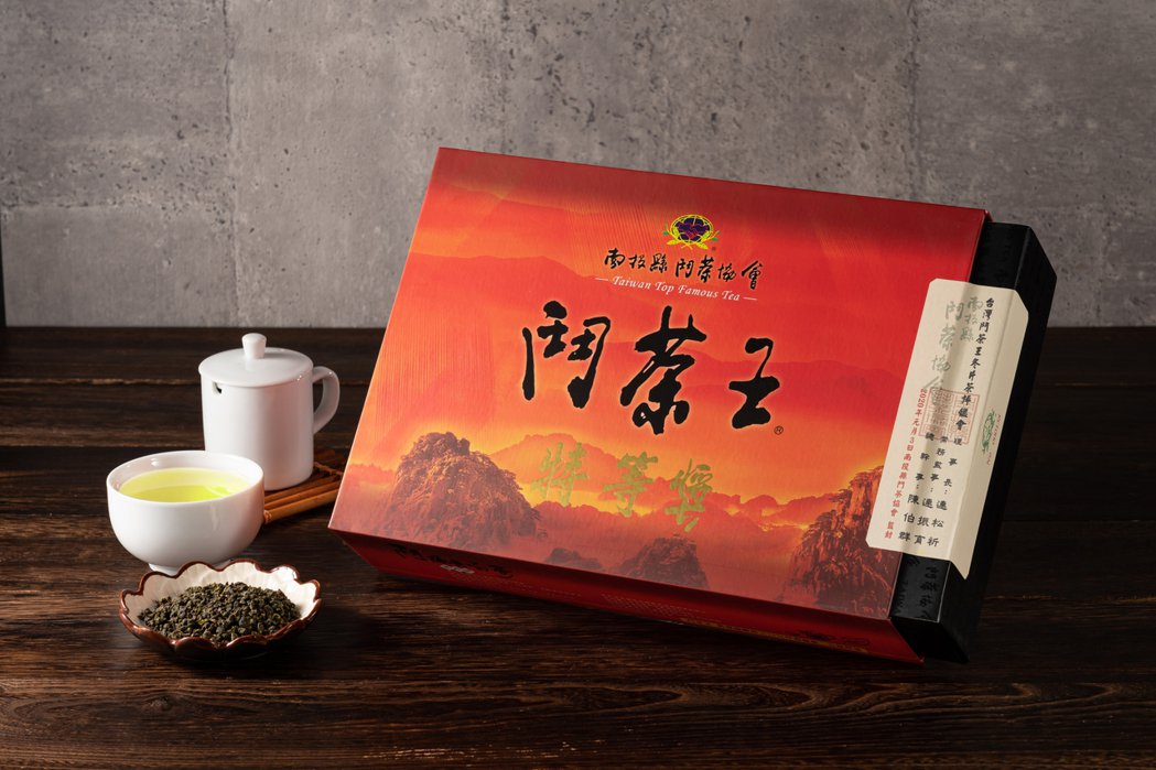 冬片鬥茶王競賽,特等茶王獎。南投縣松嶺鬥茶協會∕提供