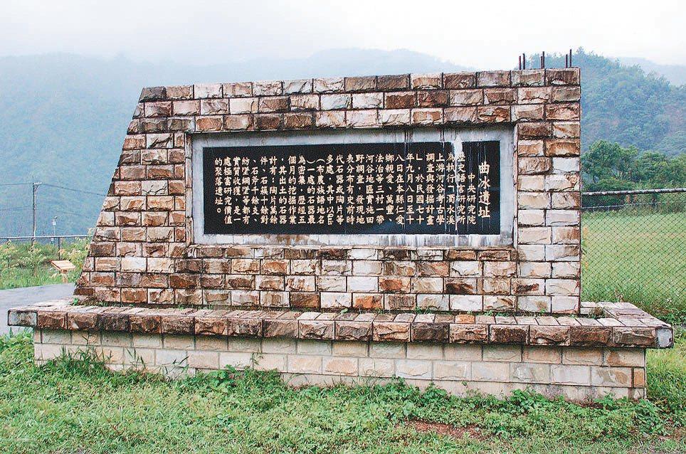 一進部落就會看見曲冰遺址的紀念石碑,記載著先民的遷徙遞嬗。 圖/黃兆璽 攝影