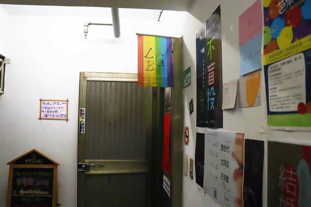 熱線協會提供同志及同志父母諮詢及服務。 圖/陳奕妘攝影