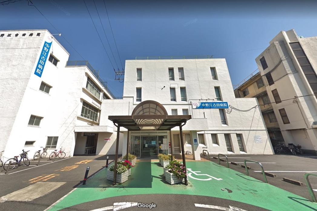 江古田 病院 区 中野 心霊スポット【東京】江古田の森公園は病院があった場所で心霊現象が多発する?