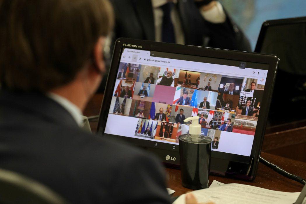 G20在3月26日召開峰會,各國領袖以視訊方式參與會議。 圖/路透社