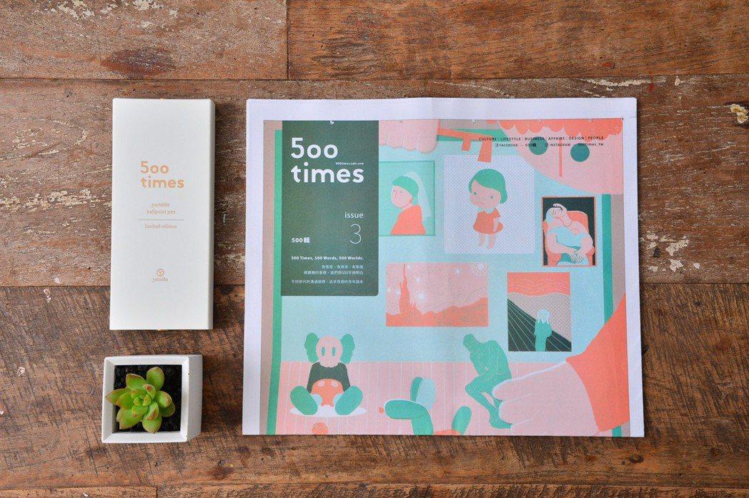 《500輯》聯名「有肉Succulent & Gift」與「物外設計」推出質感小...