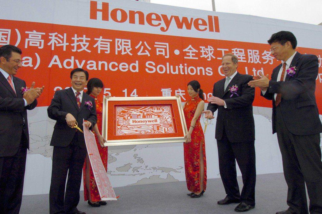 美國知名企業Honeywell在2007年進駐重慶,開設全球工程中心。 圖/新華社