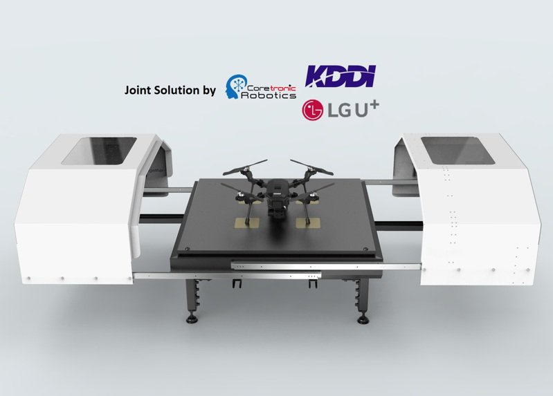 中光電智能機器人、KDDI與LG_Uplus簽署MOU_跨國無人機聯盟成軍。圖/中光電提供
