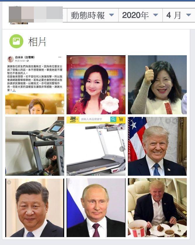 雷婦近期在臉書點名關注許多名人。圖/翻攝雷婦臉書