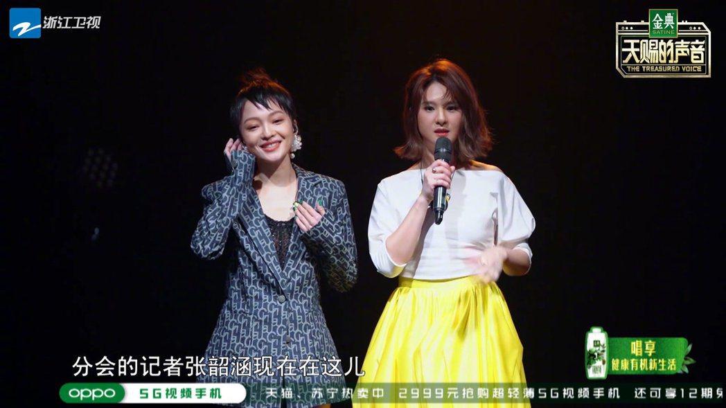 張韶涵(左)、郭靜。圖/摘自微博
