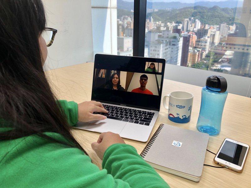 Skype支援最多50人群組會議,不限裝置、無須註冊皆能輕鬆加入。圖/網家提供