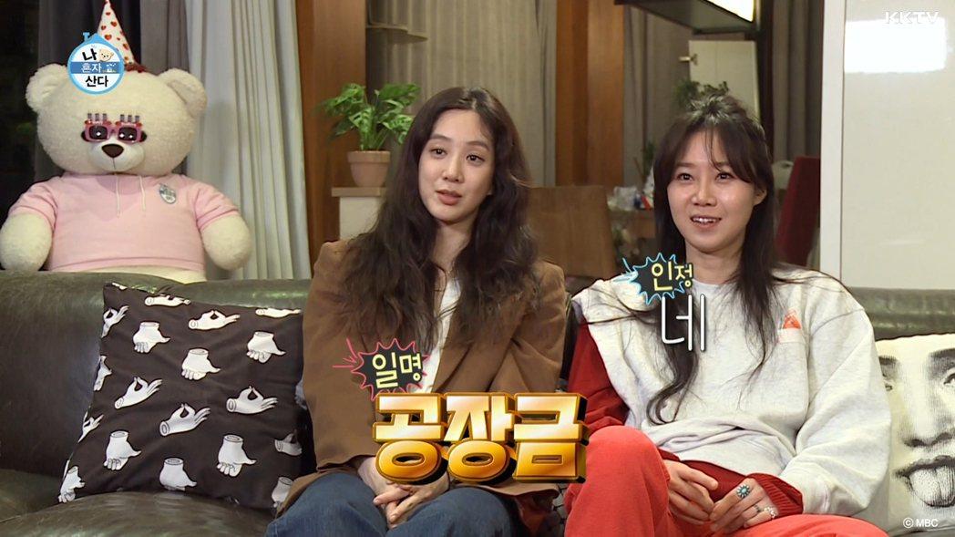 孔曉振和鄭麗媛一起上節目。圖/ KKTV提供