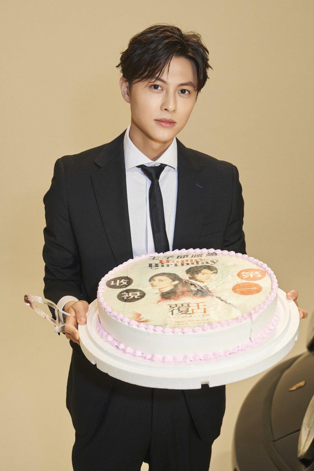 邱勝翊提前慶祝31歲生日。圖/華研國際提供