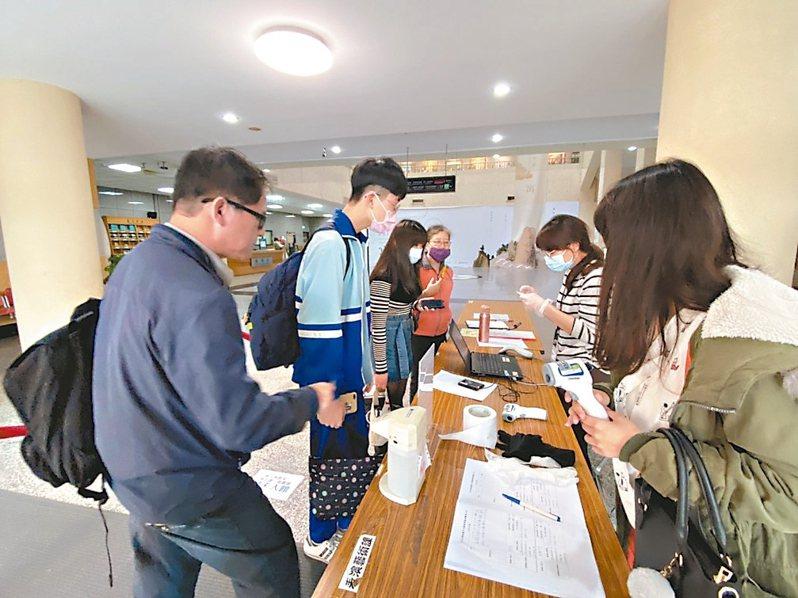 桃園市文化局昨天起跟進全面實名制,轄下17個場館皆須實名登錄後才能入館。 圖/桃園市文化局提供