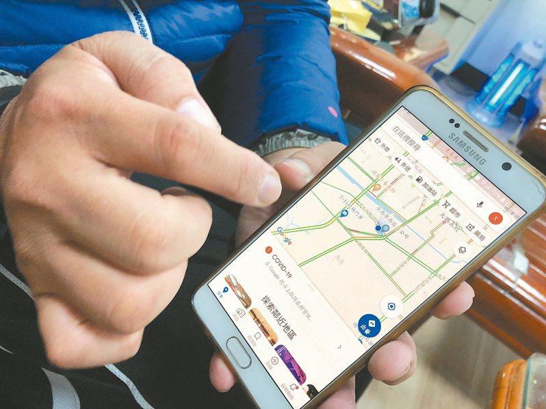 通信行業者分享,安卓版本手機內建Google Map,透過電腦遠端登入可得知手機位址,對有失智或迷路之虞的銀髮族是一大利器。 記者邵心杰/攝影