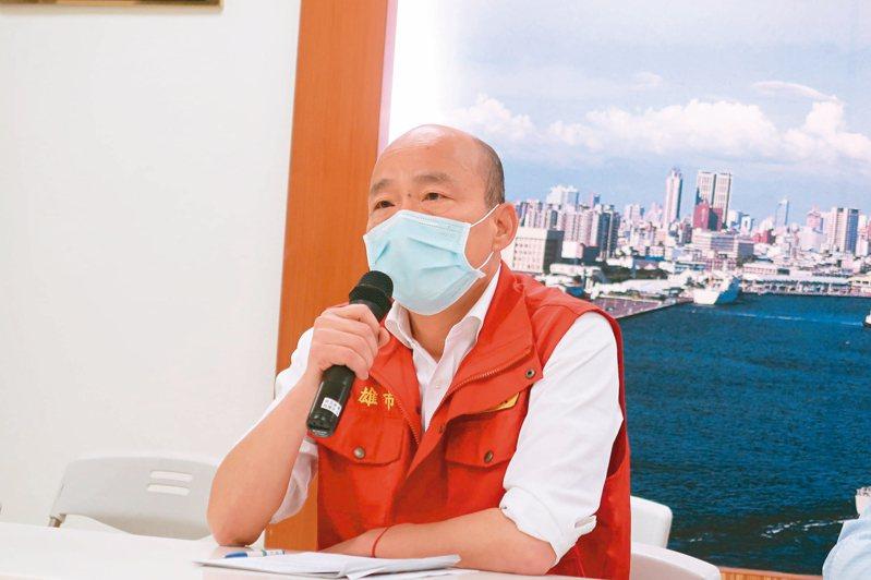 高雄市長韓國瑜昨天主持防疫會議,決議將對中央已要求停業之外的八大行業採取實名制。 記者徐如宜/攝影