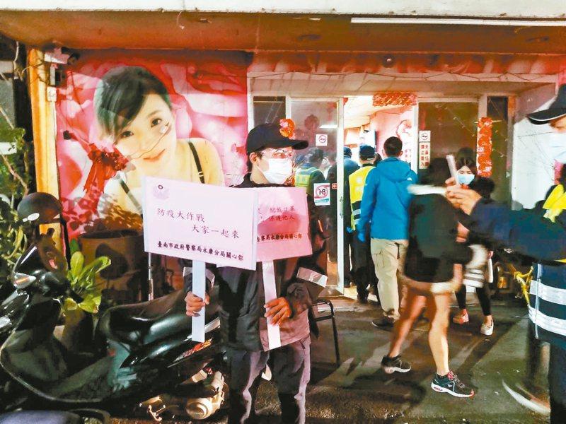 台南市傳出酒店小姐酒駕撞死人引起各界撻伐,警連日大規模臨檢,已有35家業者主動停業。 圖/台南市警局提供
