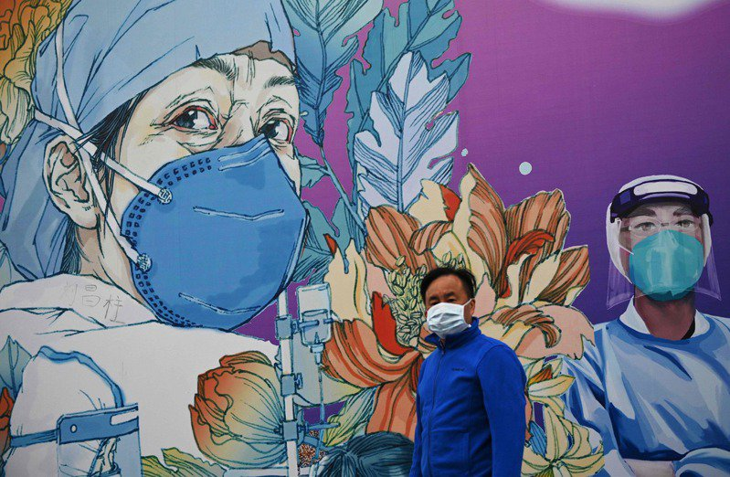 中國新增境外輸入確診病例98例、本土新增確診病例10例圖/法新社