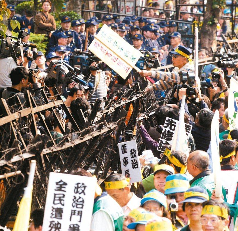 2007年「中華郵政」改名為「台灣郵政」,工會代表抗爭。 圖/聯合報系資料照片