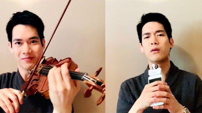 新冠肺炎疫情影響全球產業,小提琴家林品任的音樂會也持續取消到6月,他特別在社群媒體上貼出演奏小提琴與高歌的影片,沖淡些許疫情緊繃氣氛。(林品任提供) 中央社