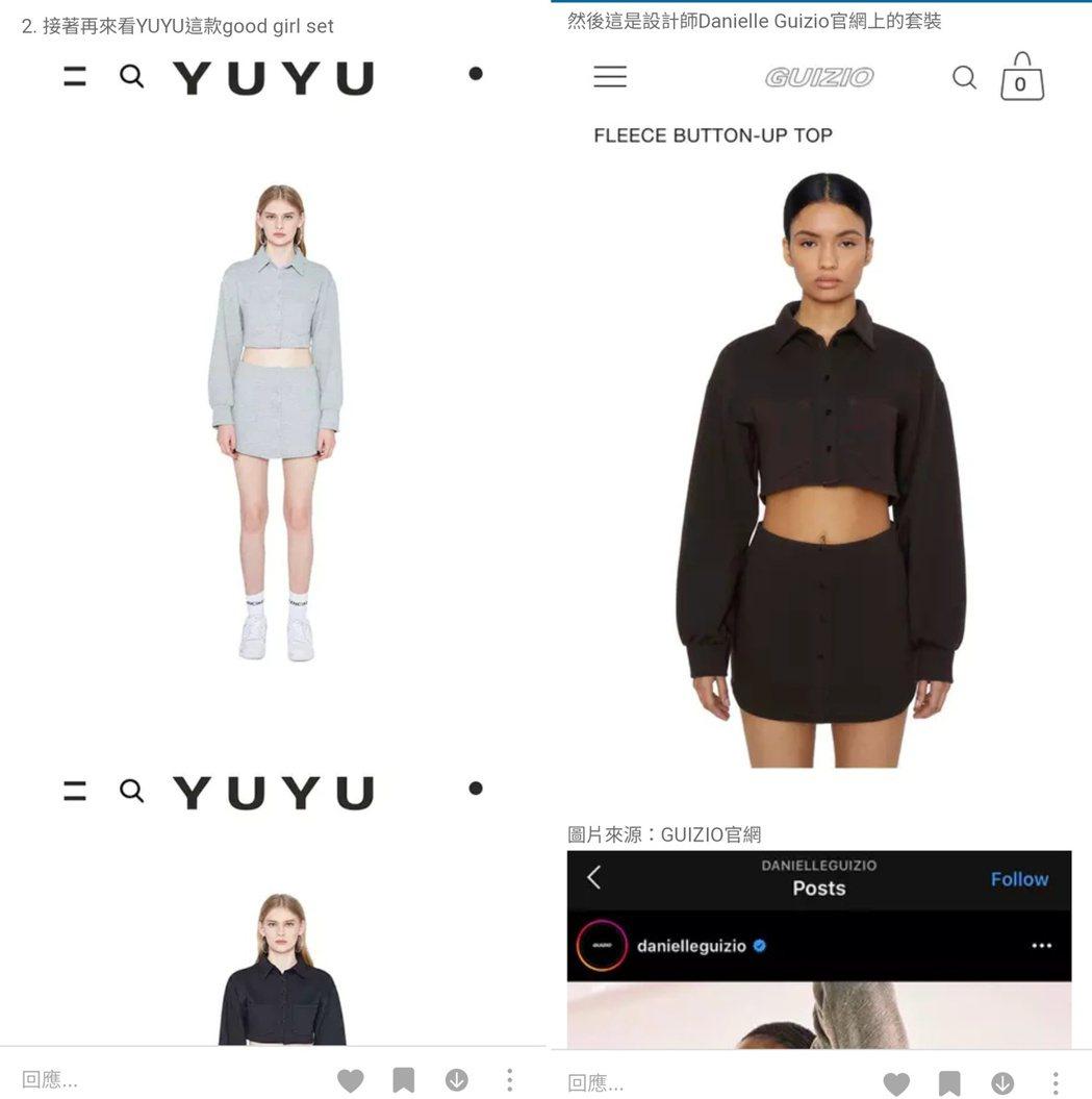 網友列出6個覺得疑似抄襲的服裝截圖。 圖/擷自Dcard
