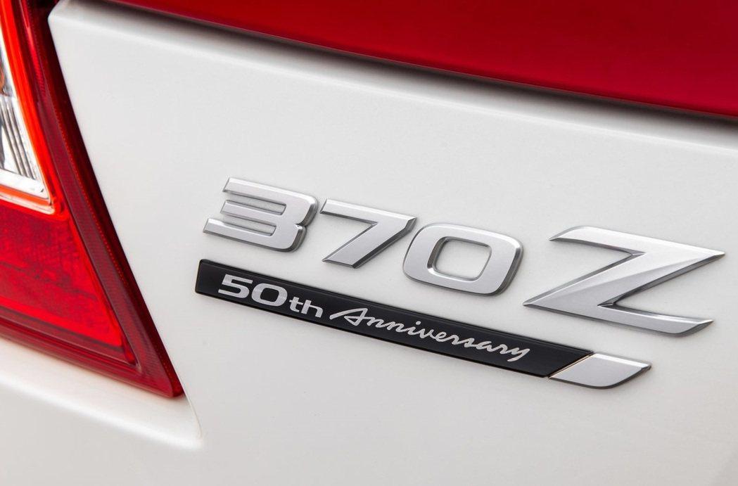 370Z終於要邁入大改款。 摘自Nissan