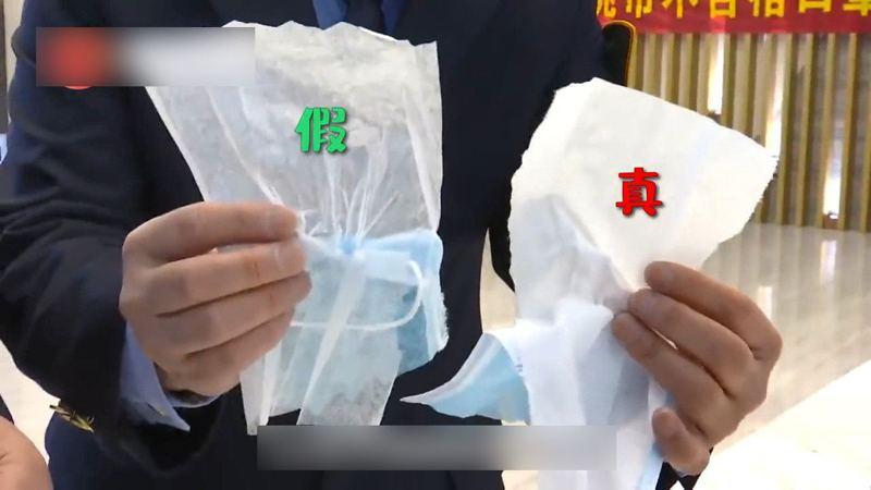 湖北執法部門檢獲一批假口罩,熔噴布層是廁紙。圖/封面新聞