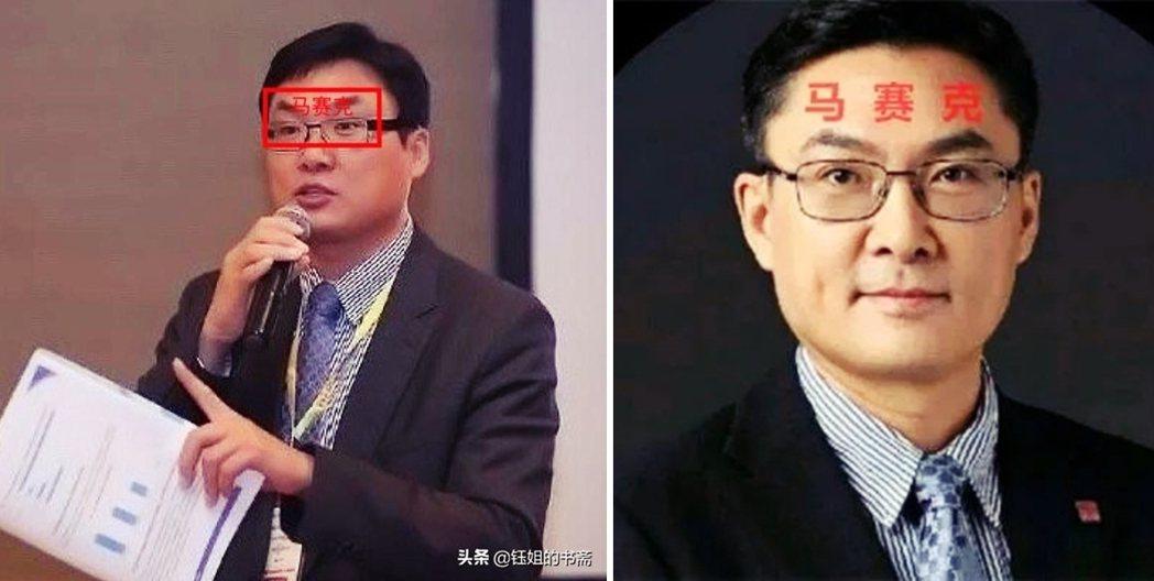 中國網友起底肉搜鮑毓明,在網路上故意公開的鮑毓明照片,打上「馬賽克」三個字但仍曝...