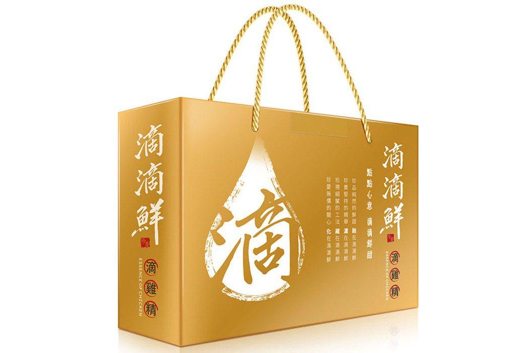 滴滴鮮 滴雞精禮盒45ml 10入/盒。