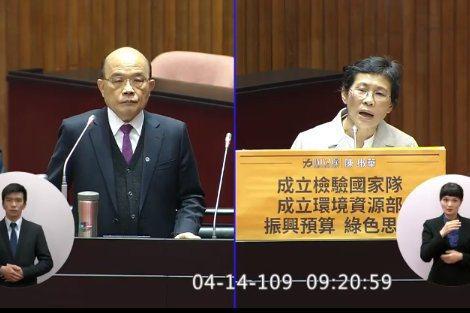 時代力量立委陳椒華(右)表示,立院共識愈來愈夠了,希望礦業法能趕快提出來修訂。(photo by 直播截圖)