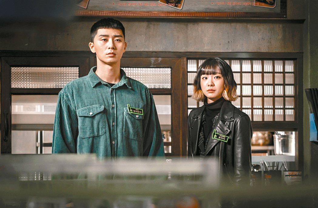 朴敘俊(左)與金多美在「梨泰院CLASS」劇中髮型引起粉絲熱議。 圖/Netfl