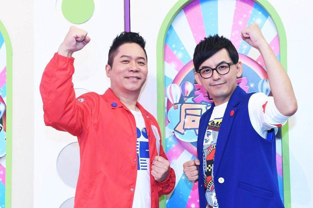黃子佼和卜學亮的「超級同學會」是兩人多年後再合作的節目。圖/華視提供
