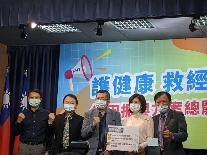 國民黨今偕同基層醫師代表舉行記者會。記者劉宛琳/攝影