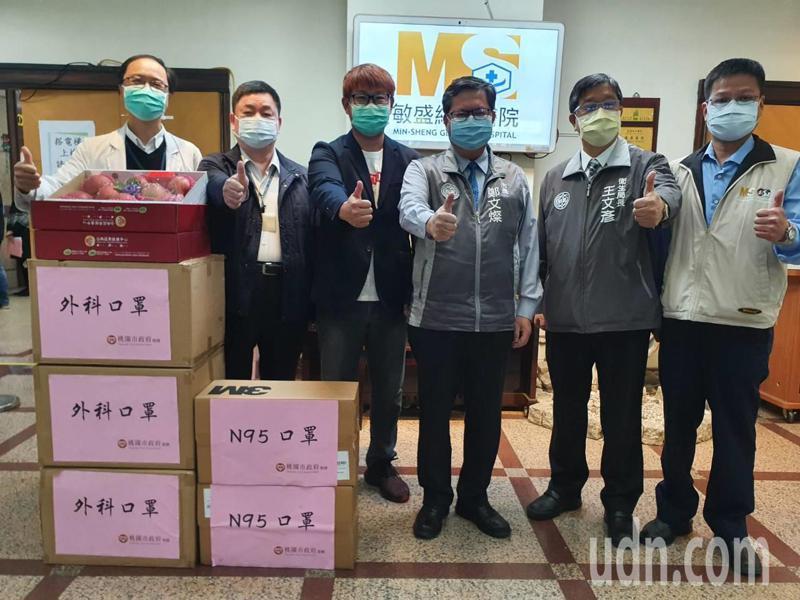 桃園市政府今日贈與敏盛醫院3箱外科口罩,約6千片、2箱N95口罩,作為醫護人員的強大後盾。記者陳夢茹/攝影