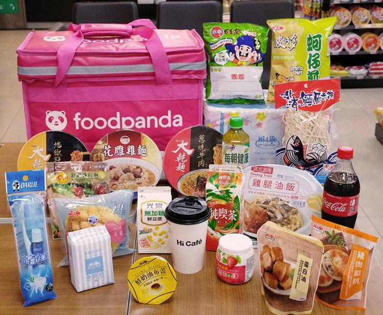 萊爾富也結盟foodpanda提供民眾多達350項的商品組合與禮盒,並於雙北精華...