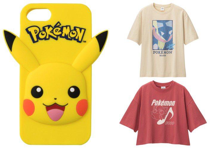 日本平價時尚品牌GU首度與寶可夢(Pokemon)合作,推出全新的限定系列。圖/...