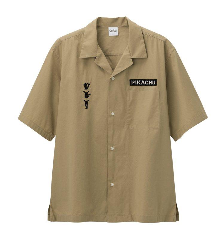 GU與寶可夢聯名系列男裝襯衫外套890元。圖/GU提供