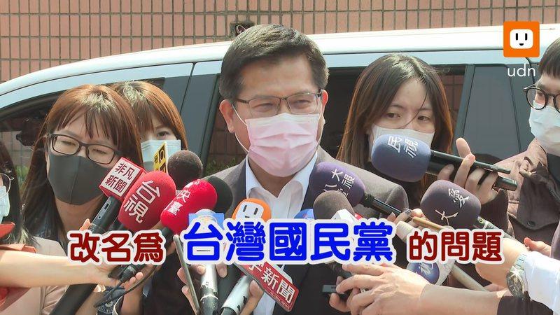 華航改名爭議延燒,國民黨更推出「林佳龍的華航改名計時器」,要讓林佳龍知道距離他承諾已過幾天。林佳龍反嗆國民黨是不是也要推一個改名的計時器,因為社會更關心中國國民黨改名為「台灣國民黨」的問題。記者顏凱勗/攝影