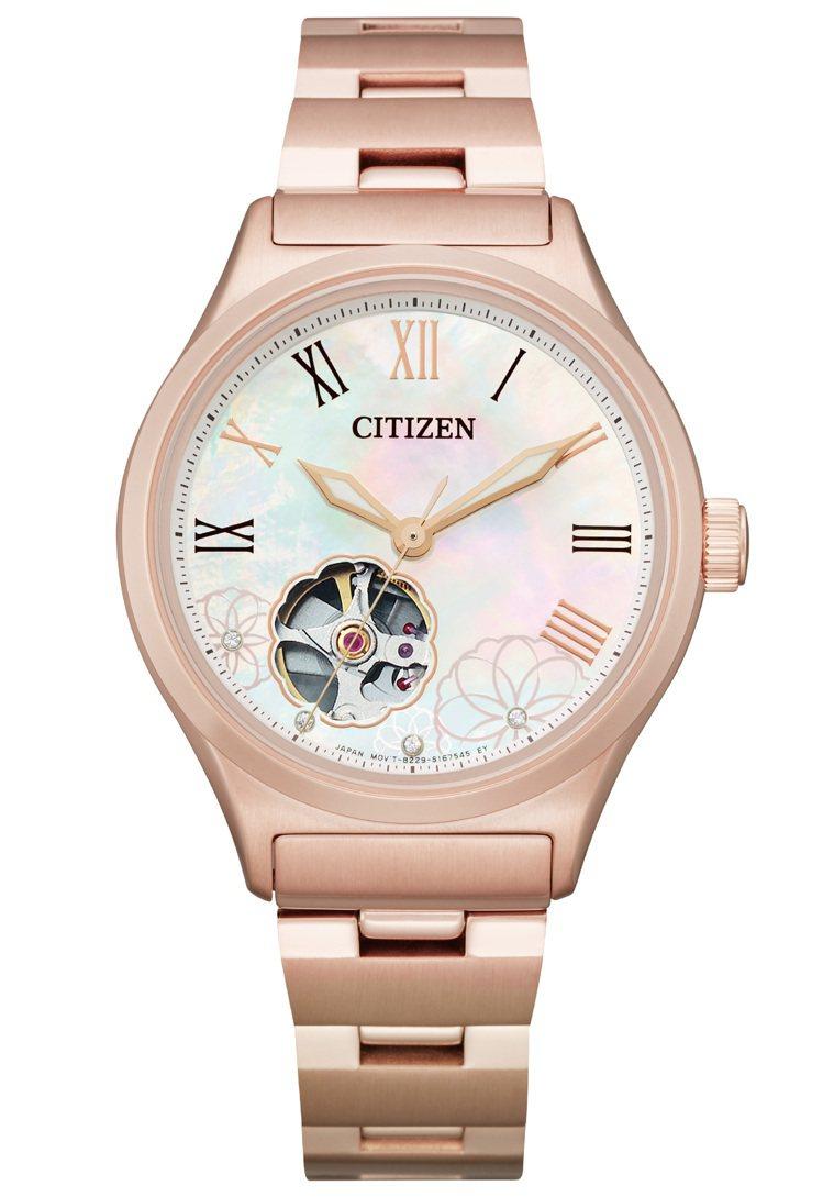 星辰表PC1007-81D腕表,不鏽鋼表殼、表鍊,鍍櫻花粉紅金,機芯機芯,15,...