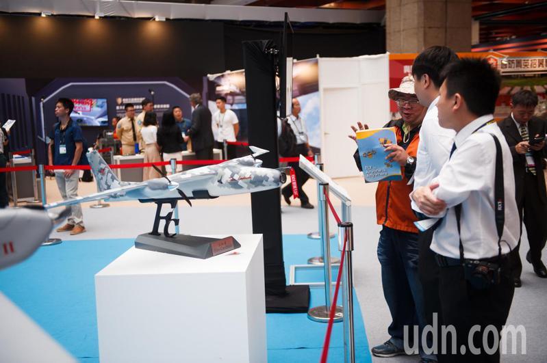 嘉義縣政府將與中科院合作,爭取於嘉義縣民雄鄉航太園區設立台灣首家國家級無人機學院。圖/中科院提供