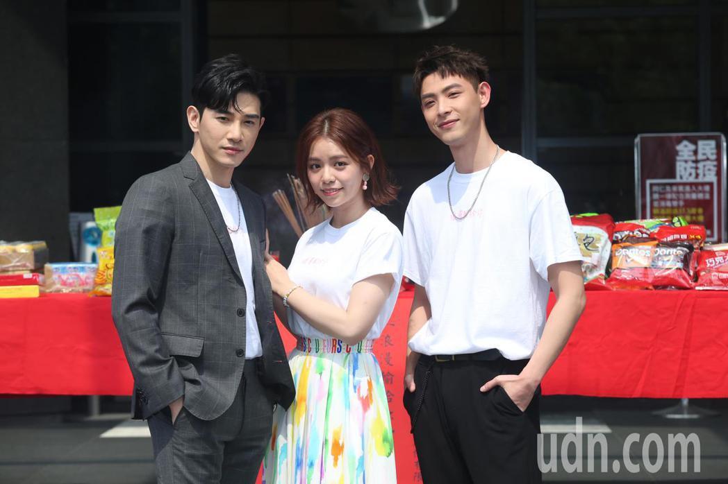 《浪漫輸給你》卡司組合包括張立昂(左)及兩位首次參與三立華劇演出的宋芸樺(中)、