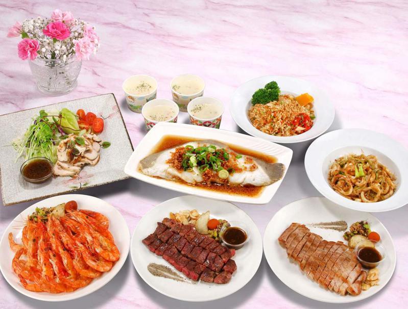 愛買量販餐廳現煮母親節安心餐4人套餐售價1888元(限店販售)。圖/愛買量販提供