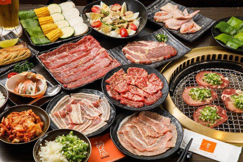 胡同燒肉針對台北門市,推出滿3000元送3000元的優惠活動。圖/胡同燒肉提供