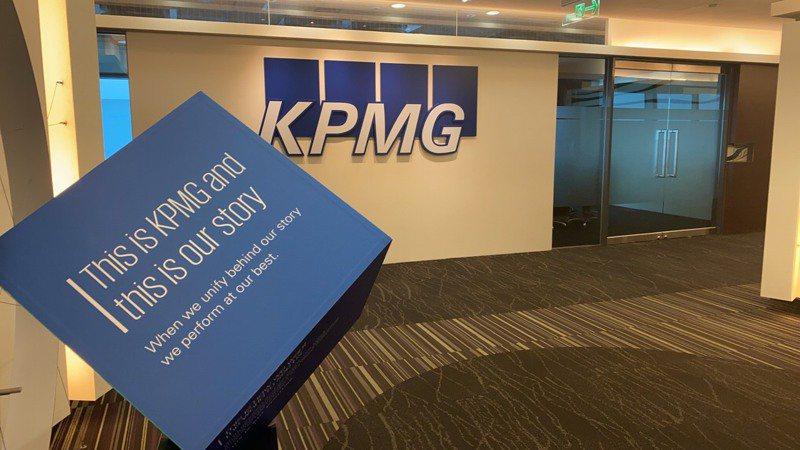 KPMG建議,台商在思考全球資產重行配置與調整的同時,應同步考量未來集團整體租稅優化與家族資產傳承彈性化,透過更有效率的投資架構,讓集團稅後利潤極大化來創造股東權益。圖/KPMG提供。