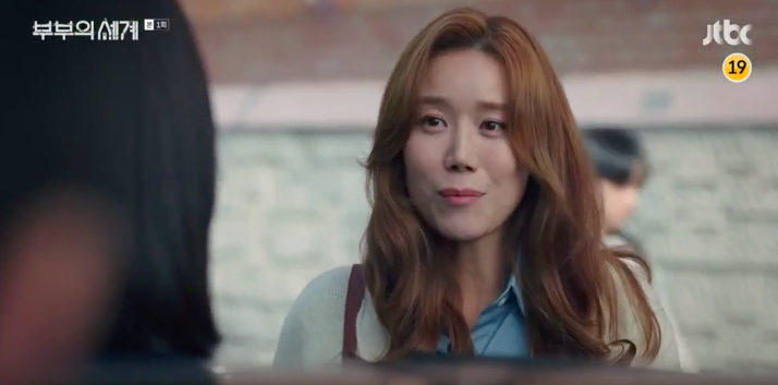 離婚的張美妍,則是浪漫的長髮。。圖/摘自IG