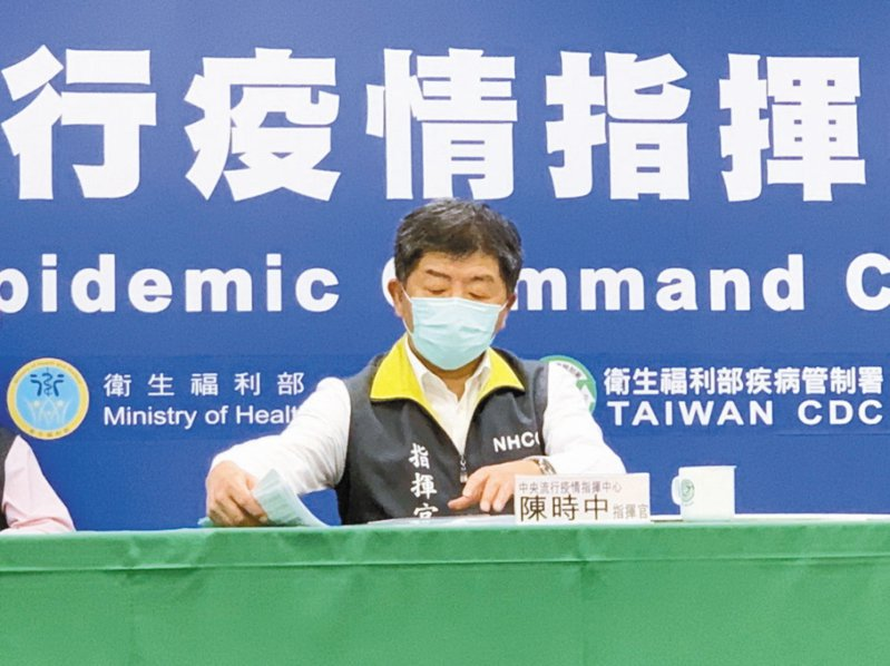中央流行疫情指揮中心指揮官陳時中表示,國內14日無新增確診病例。記者陳雨鑫/攝影